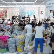 武汉汉正街外贸欧货欧洲站中高端秋图片