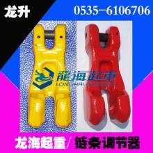 供应用于调节器的链条调节器调节起重链条拉紧器【4图片