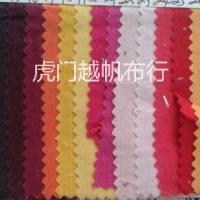 全棉帆布6安-24安、坯布、黑白色