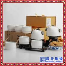 陶瓷茶具定做  茶具图片价格