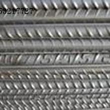 供应用于建筑的三级带E抗震螺纹批发