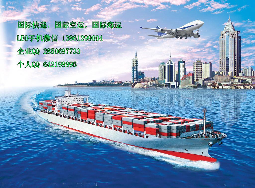 供应用于快递的DHL快递到越南