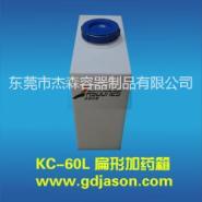 深圳60L扁形加药箱塑料箱硝酸图片