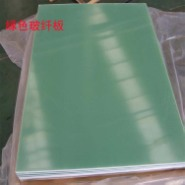 进口耐高温玻纤板FR-4绝缘板环氧板图片