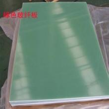进口耐高温玻纤板FR-4绝缘板环氧板黑色环氧酚醛树脂板玻璃纤维板全防静电玻纤板批发