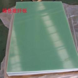 进口耐高温玻纤板FR-4绝缘板环氧板 黑色环氧酚醛树脂板玻璃纤维板 全防静电玻纤板