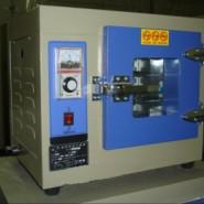 干燥箱厂家 干燥箱价格 干燥箱规格图片