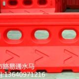 1500*1200水马-深圳路易通厂家报价35元