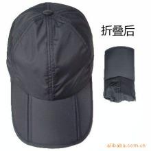 厂家批发快干防水男士鸭舌帽户外运动登山帽子可折叠防晒钓鱼帽批发