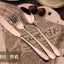 供应牛排刀叉 西餐刀叉 鼎诚餐具系列 不锈钢餐具 主餐刀 牛排刀 西餐刀叉酒店 礼品 定制logo