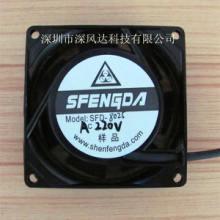 供应用于设备散热 的交流风扇8025批发