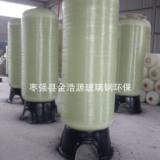 供应水处理用玻璃钢软水罐 玻璃钢树脂软化设备 厂家直销
