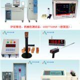 BS3D微机三元素分析仪价格,南京BS3D微机三元素分析仪,江苏BS3D微机三元素分析仪