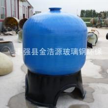 供应FRP玻璃钢砂缸过滤罐 玻璃钢罐体生产厂家 质量第一图片
