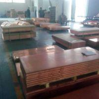 厂家现货供应 T2 做旧 锆硌 磷青铜板