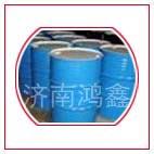 涂料、溶剂的二氯甲烷,二氯甲烷厂家,二氯甲烷生产厂家