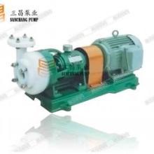 FSB型50-(L)-25型氟塑料耐腐蚀泵型号,价格,生产厂家长沙三昌泵业批发