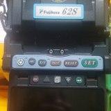 供应用于光纤熔接|光缆抢修|光纤入户的湖北潜江市藤仓61s光纤熔接机销售