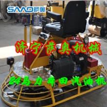 供应用于路面的离心式离合传动机构抹光机批发
