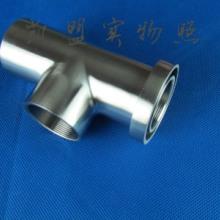 供应用于不锈钢电解抛|不锈钢亚光抛|不锈钢镜面抛的电解抛光液KM0306图片