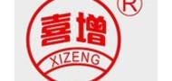 雄县大步村喜增气球厂