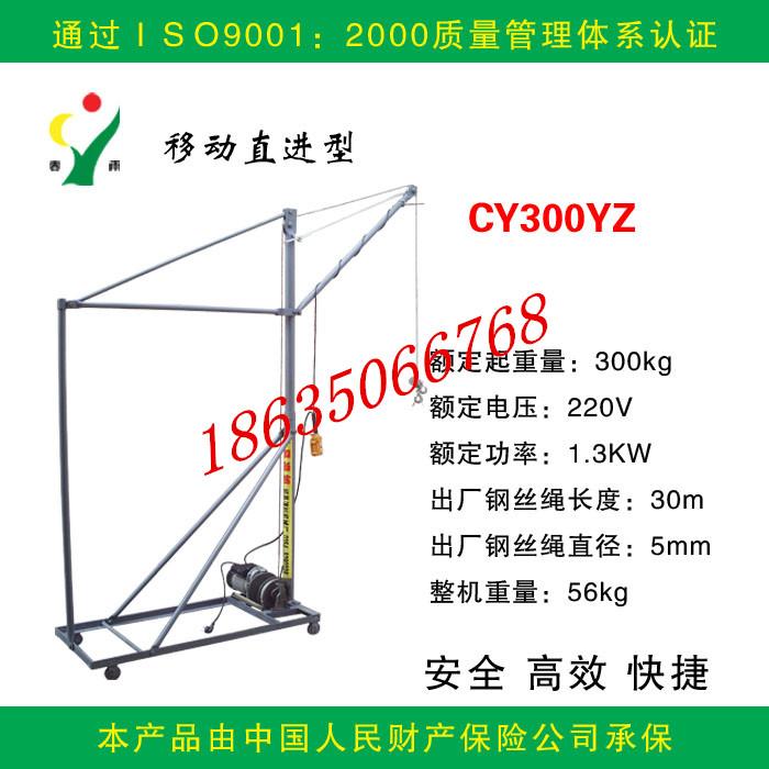 春雨室内吊运机_【太原小型建筑使用春雨吊运机吊料机安全高效