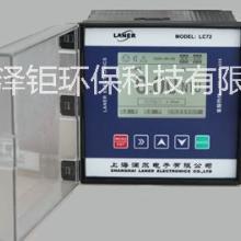 供应用于水中检测的LC72-TUR在线浊度计