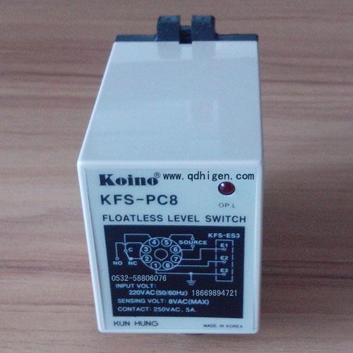 Hasil gambar untuk KFS-PC8