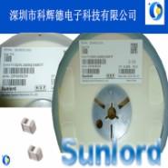 供应Sunlord顺络SDCL1608CR68JTDF叠层电感射频电路0603型68nH高频陶瓷贴片电感