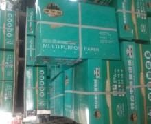 供应用于办公的500张一包全木浆静电复印纸的厂家,轻型纸,纯质纸,建筑模板原纸,白牛皮纸的生产厂家。批发