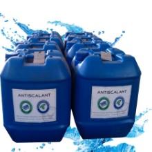 供应重庆阻垢剂,重庆反渗透阻垢剂销售,重庆水处理药剂名膜现货供应