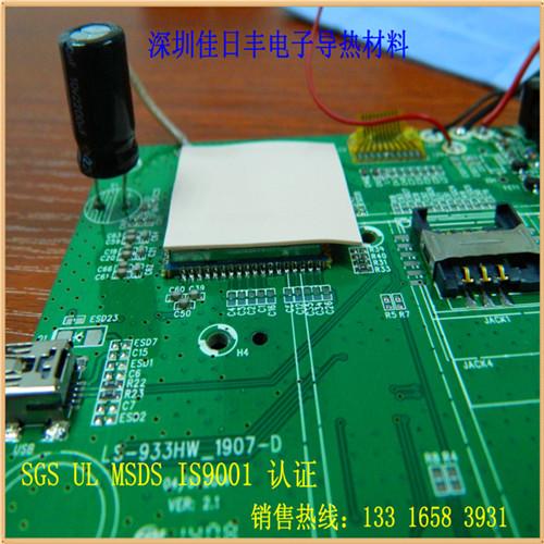电路板 500_500