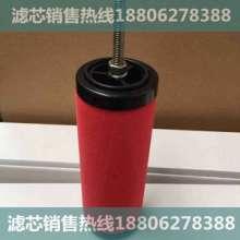 汉克森优质精密滤芯E5-28|虎林|多明尼克除油滤K030-AAR|杭州超滤精密滤芯UFA-6空气过滤器|质量好