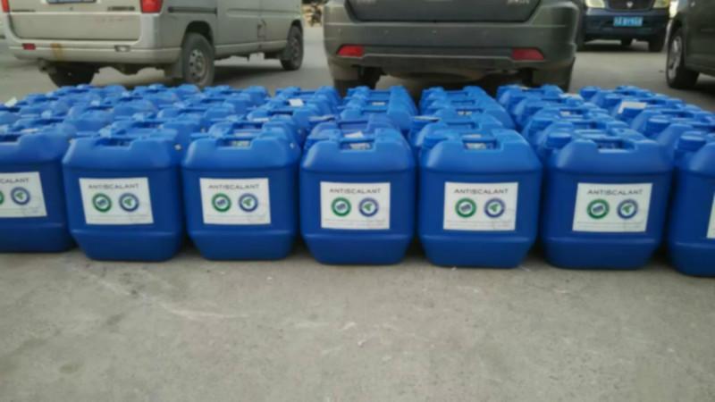 供应美国蓝旗阻垢剂,重庆BF-106阻垢剂现货批发,重庆蓝旗水处理药剂品质优良