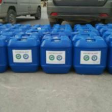 供应重庆锅炉阻垢剂,重庆锅炉专用阻垢剂现货,重庆名膜水处理销售水处理药剂量大从优