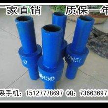 供应衡水供应DN300平焊绝缘法兰,DN400平焊绝缘法兰批发