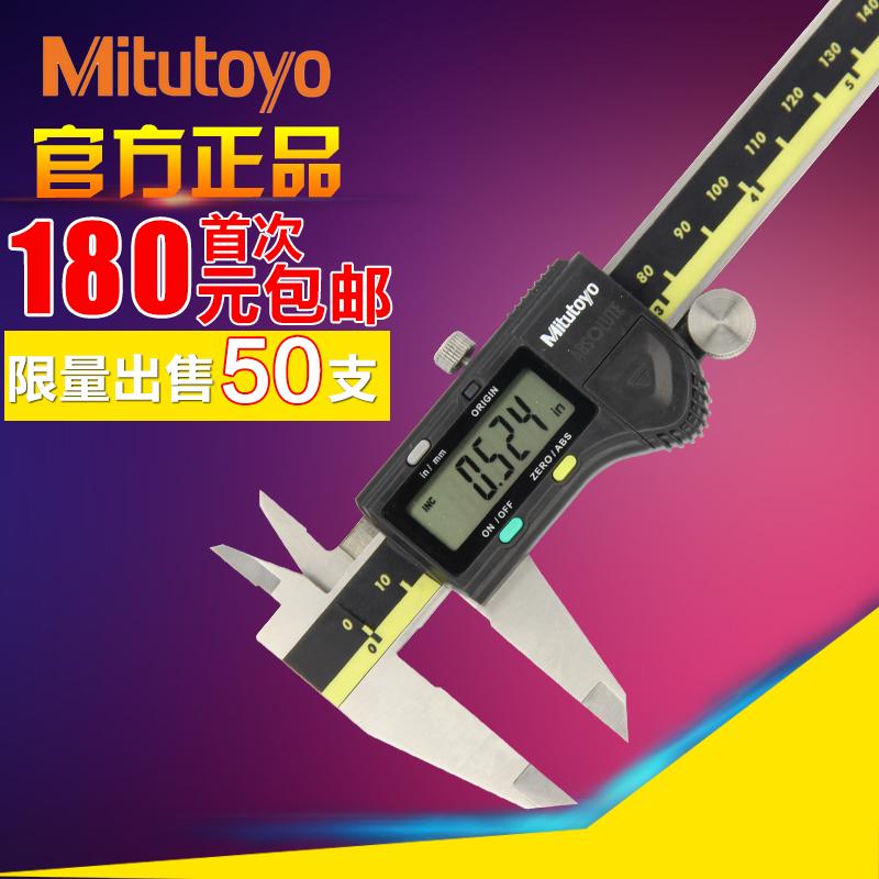 供应Mitutoyo三丰电子数显卡尺数字卡尺游标卡尺0-150mm200mm300mm卡尺型号500-196-30