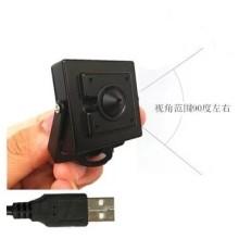 供应用于机械柜|快递柜|媒体广告机的银行自助ATM机USB工业摄像头