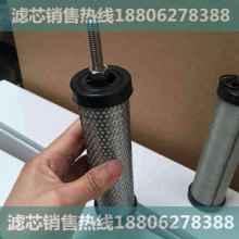 美国汉克森过滤器滤芯E3-44|丽水|E9-12滤芯好工艺|原装台湾嘉美滤芯C-013E|价格低