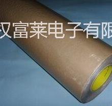 供应3M9485PC双面胶膜