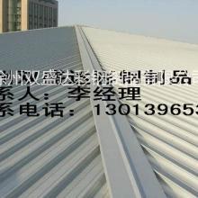 铝镁锰板屋面 新乡哪家质量好 徐州双盛达批发