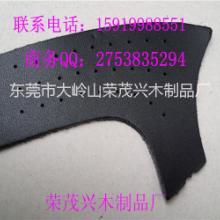 供應用于鞋的激光加工鞋件、專業設計激光雕刻加工鞋材鞋件激光雕刻批發