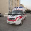 全顺V348长轴监护型救护车图片图片