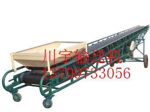 供应西宁皮带输送机,西宁皮带输送机厂家,西宁皮带输送机价格