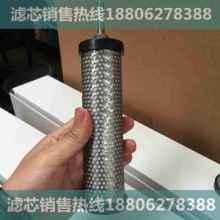 进口汉克森滤芯流量7.2立方|赣州|杭州超滤精密滤芯UFA-3空气过滤器|杭州山立SLAF-6HT/A精密滤芯|咨询