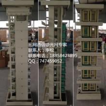 供应通信产品 布线光纤总配线架