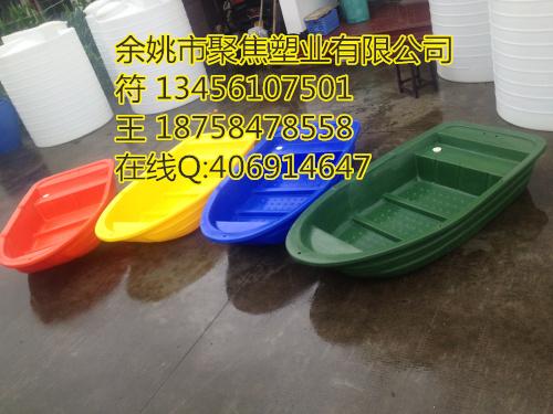 供应力搏双层环保塑料船2米塑料船 温州2米塑料船 宁波2米塑料船 双层环保塑料船