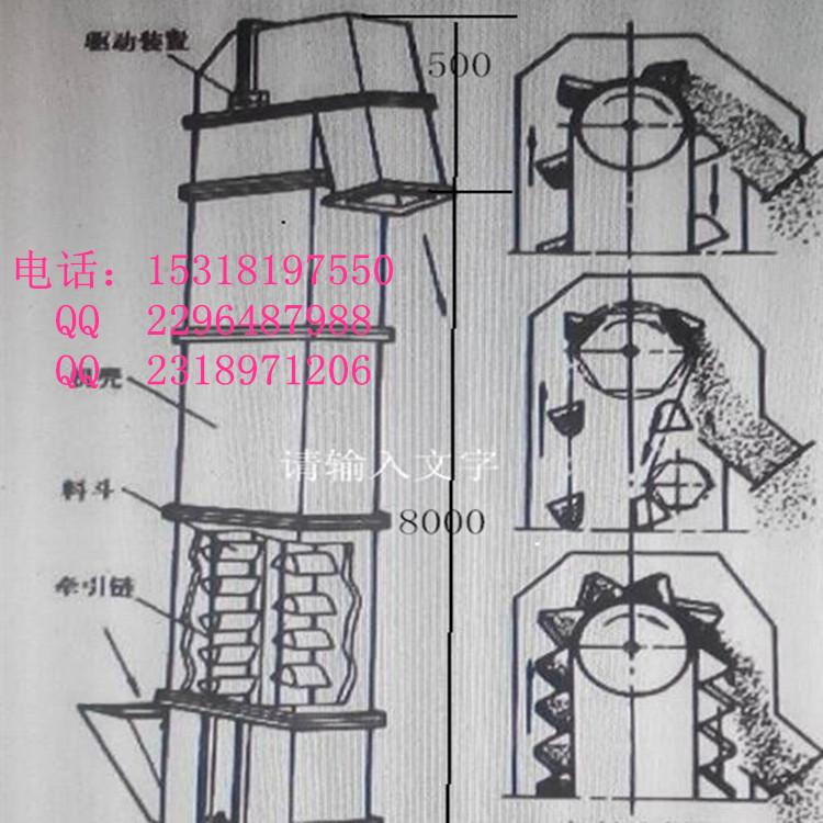 供应斗式提升机结构图图片
