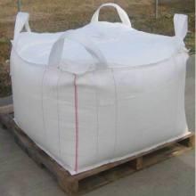 供应用于塑料包装的大量供应吨袋全新二手图片