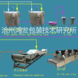 供应用于饮料乳品厂的塑杯灌装封口机塑瓶灌装机塑袋灌装旋盖机